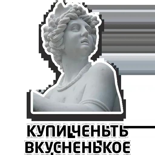 Чисто женские фразы - Sticker 18