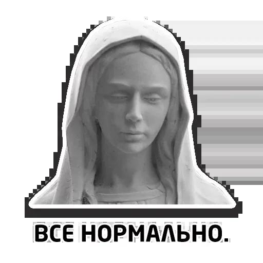 Чисто женские фразы - Sticker 26