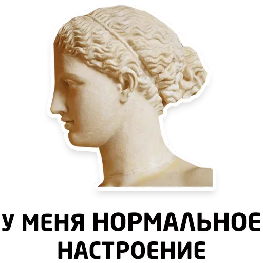 Чисто женские фразы - Sticker 8
