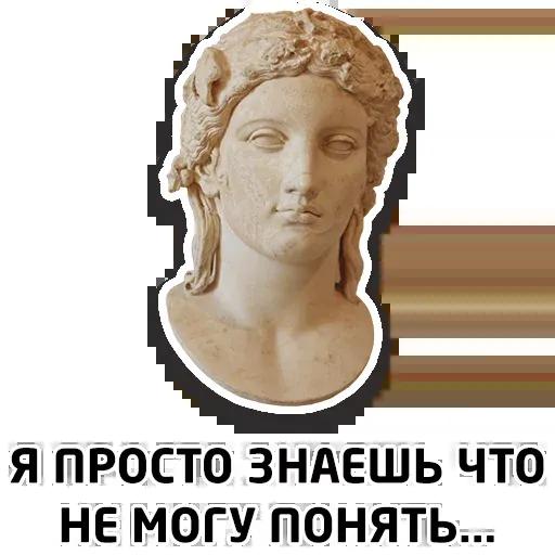 Чисто женские фразы - Sticker 14