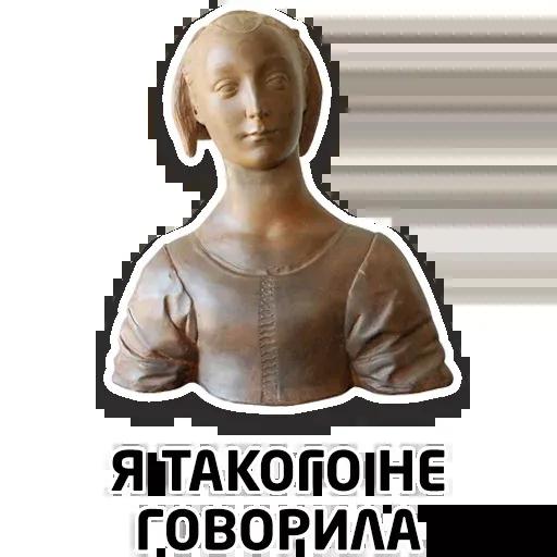 Чисто женские фразы - Sticker 13