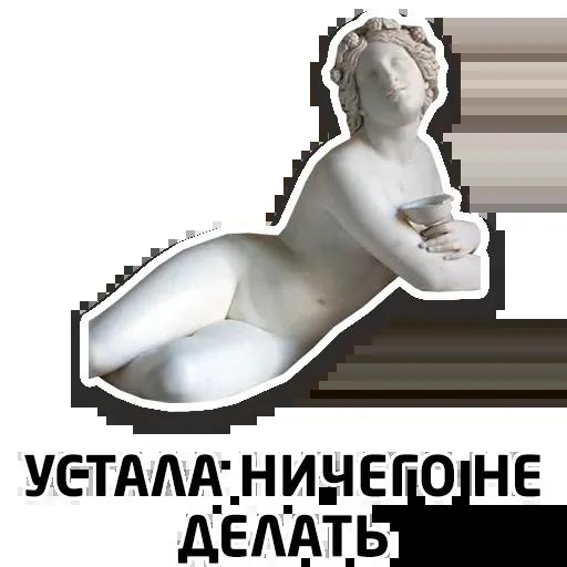 Чисто женские фразы - Sticker 24