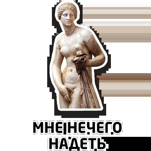 Чисто женские фразы - Sticker 6