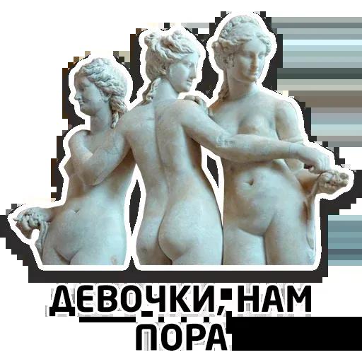 Чисто женские фразы - Sticker 23