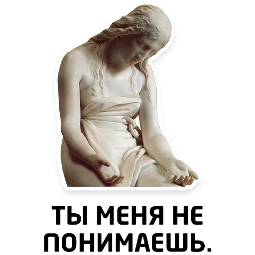 Чисто женские фразы - Sticker 17