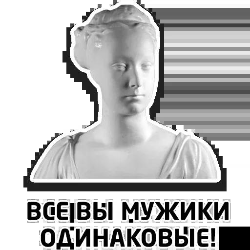 Чисто женские фразы - Sticker 3
