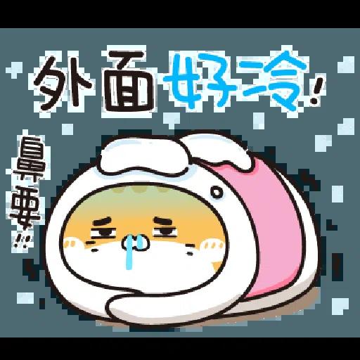 像我家胖纸 origin by奈奈子 - Sticker 15