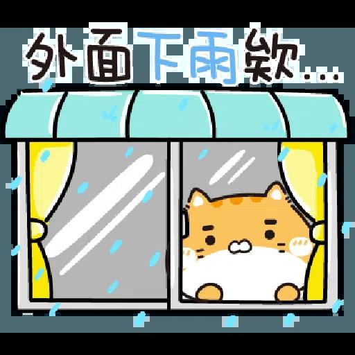 像我家胖纸 origin by奈奈子 - Sticker 6
