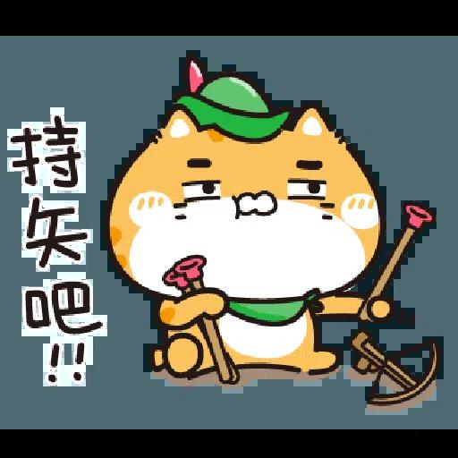 像我家胖纸 origin by奈奈子 - Sticker 4
