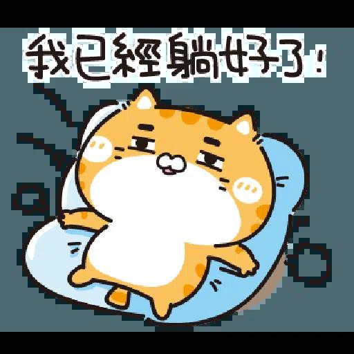 像我家胖纸 origin by奈奈子 - Sticker 8
