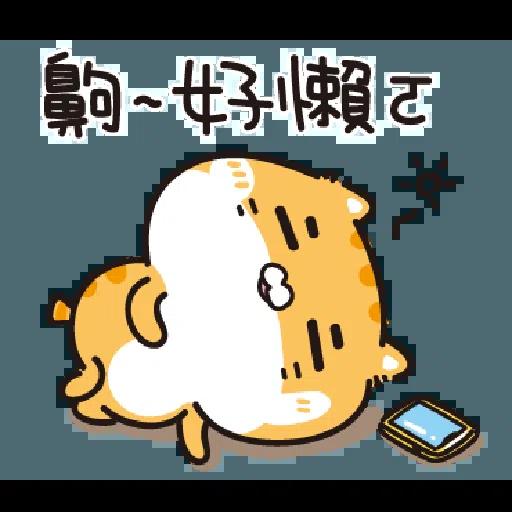 像我家胖纸 origin by奈奈子 - Sticker 1
