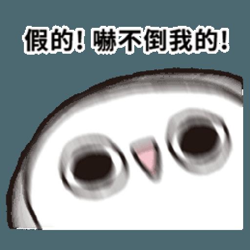 晃晃人1 - Sticker 7