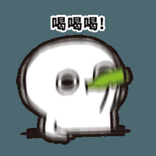 晃晃人1 - Sticker 11