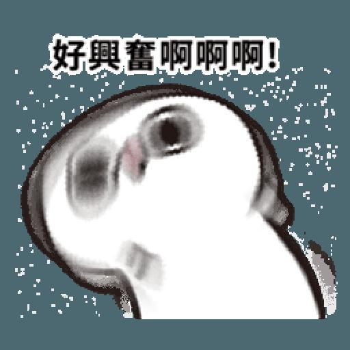 晃晃人1 - Tray Sticker