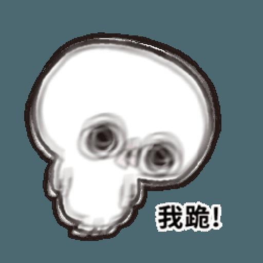 晃晃人1 - Sticker 19