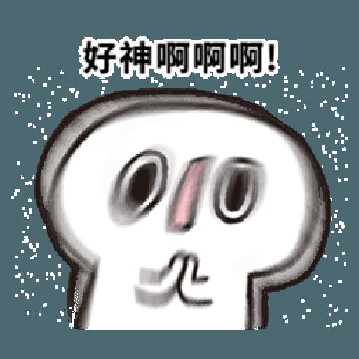 晃晃人1 - Sticker 8