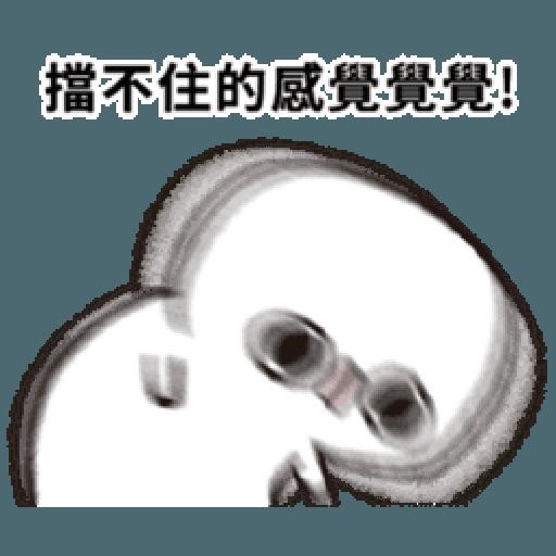 晃晃人1 - Sticker 16