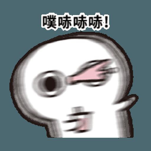 晃晃人1 - Sticker 10