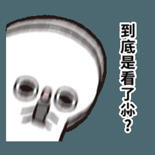 晃晃人1 - Sticker 9