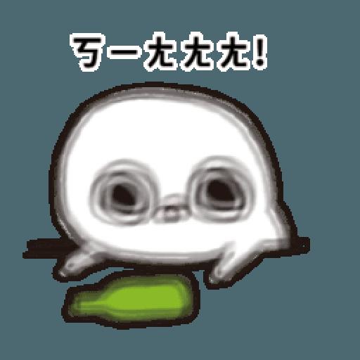 晃晃人1 - Sticker 12