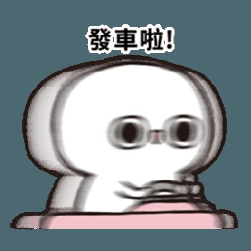 晃晃人1 - Sticker 14