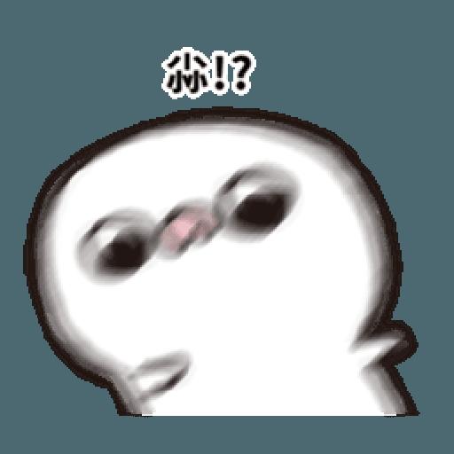 晃晃人1 - Sticker 4