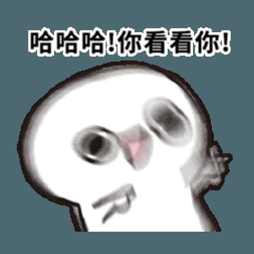 晃晃人1 - Sticker 17