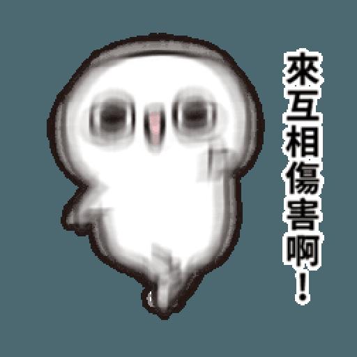 晃晃人1 - Sticker 5