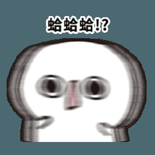 晃晃人1 - Sticker 3