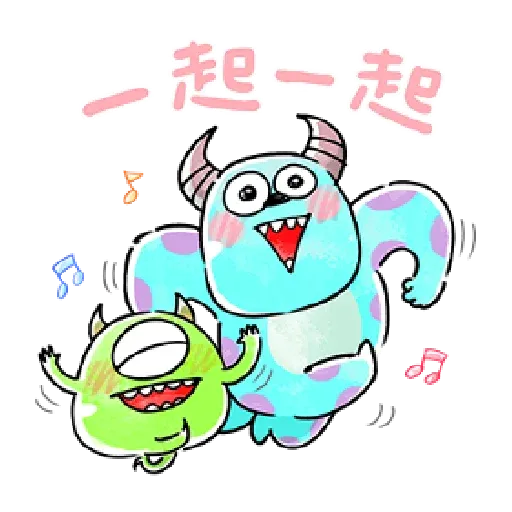 Monster - Sticker 13