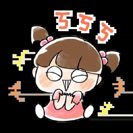 Monster - Sticker 5