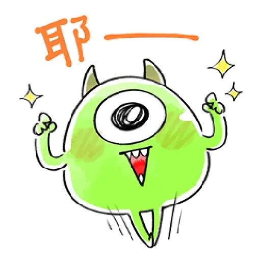 Monster - Sticker 2
