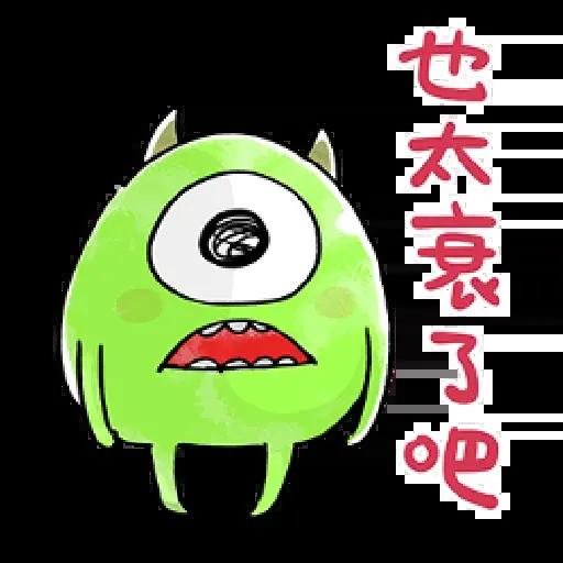 Monster - Sticker 18