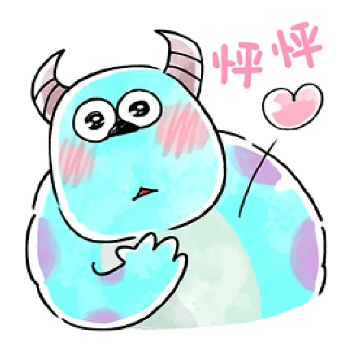 Monster - Sticker 11