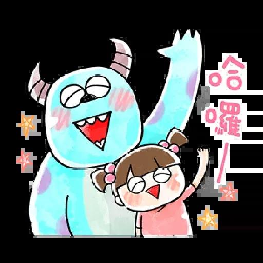 Monster - Sticker 1