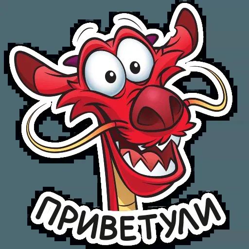 Dragon Mishu - Sticker 1