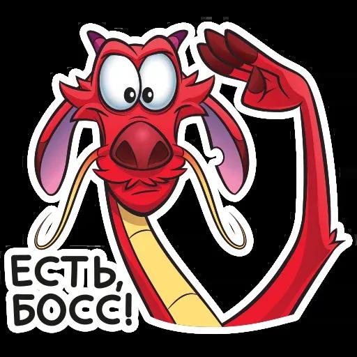 Dragon Mishu - Sticker 6