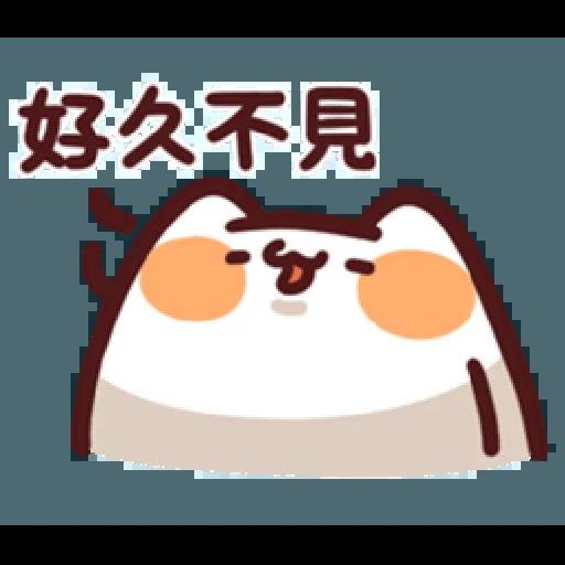 L.13 野生喵喵怪 (1) - Sticker 5