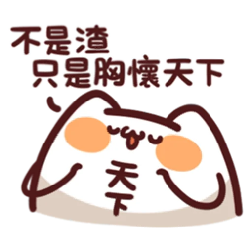 L.13 野生喵喵怪 (1) - Sticker 4