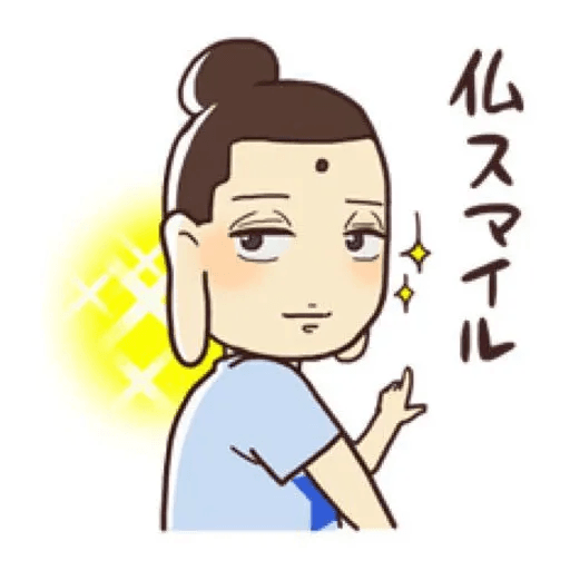 Saint Young Men - Sticker 2