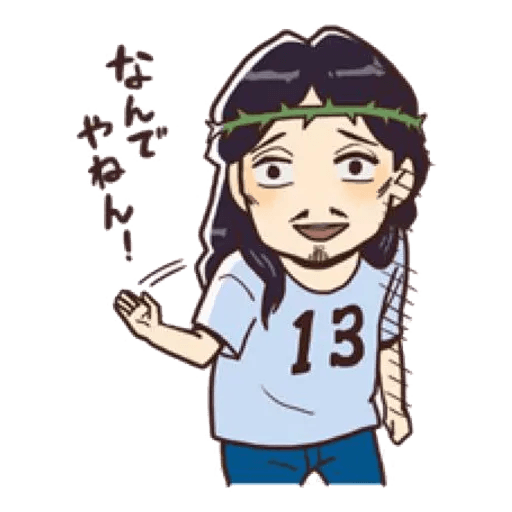 Saint Young Men - Sticker 5