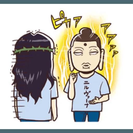 Saint Young Men - Sticker 10