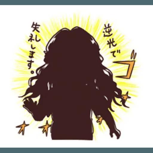 Saint Young Men - Sticker 21