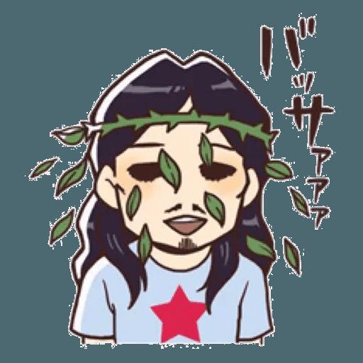Saint Young Men - Sticker 24