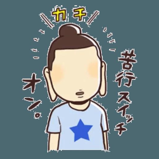 Saint Young Men - Sticker 15