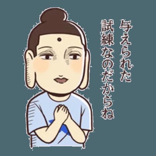 Saint Young Men - Sticker 19