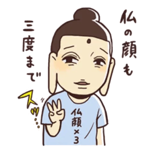 Saint Young Men - Sticker 30