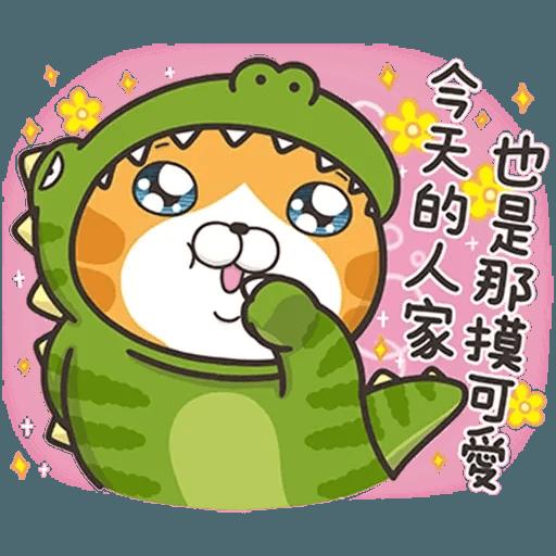 Cmk14 - Sticker 13