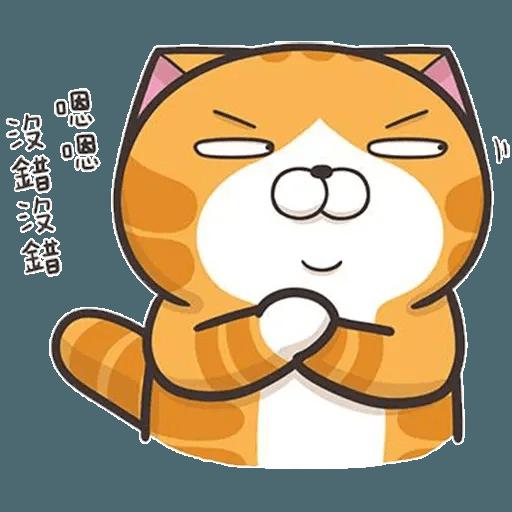 Cmk14 - Sticker 30