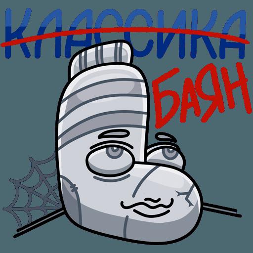 Vitalja - Sticker 14